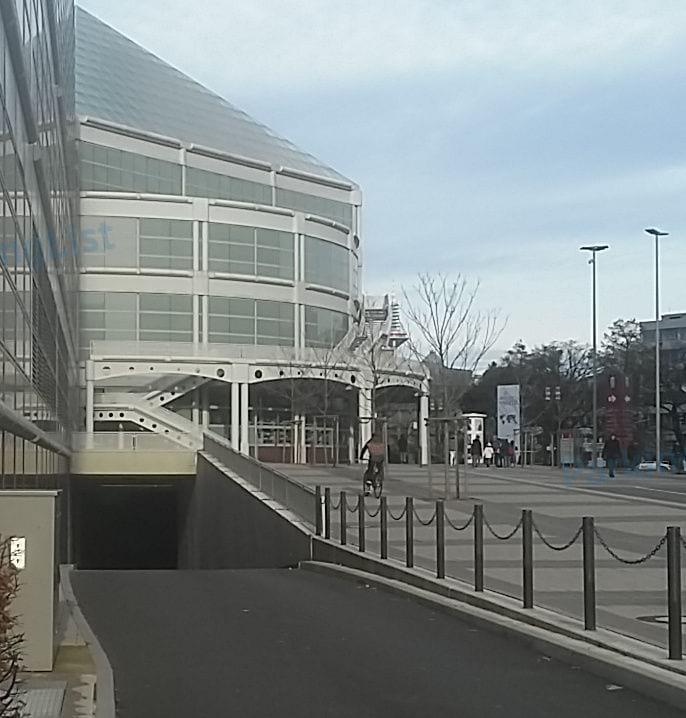 Messeturm Frankfurt Parken